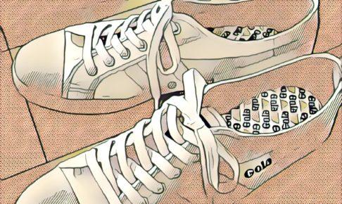 白いシューズ。GOLA