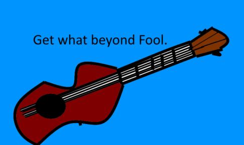 ビザールなギターのイラスト