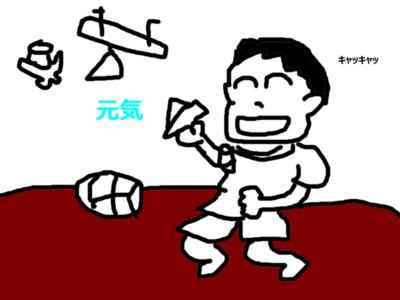 紙飛行機で遊ぶ子供