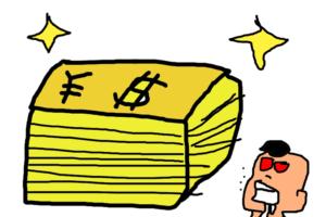 お金に目がくらむ人
