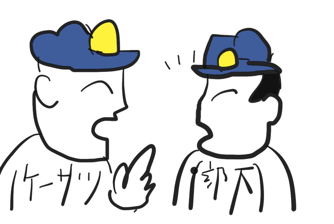 お話をする警察