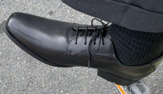【脱ぎやすい革靴(ビジネスシューズ)!】アシックスのテクシーリュクスが最高すぎたのでレビュー&感想。