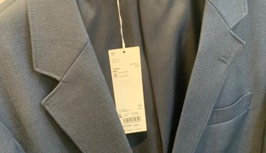 UNIQLO U【ユニクロ ユー】2020春夏MENのテーラードジャケット(セットアップ)が良すぎたので買ってみた感想。ワイドシルエットなサイズ感が超絶モテそう。