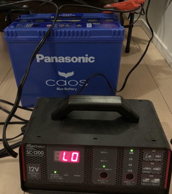 カオスバッテリーは充電せずにそのまま使えると書いてあるが、計測してみるとLOWだった図