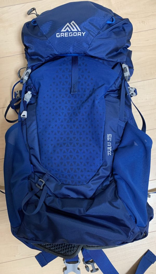 グレゴリーのズール(ZULU)35Lの写真。エンパイヤブルー色。