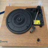 Popskyレコードプレイヤー(Amazonで買えるお手頃レコードプレイヤー・スピーカー付き)の画像