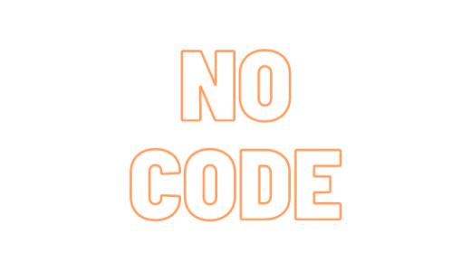 ノーコード何から始めていいかわからない人向け:低料金で学ぶ方法はワンダフルノーコード。