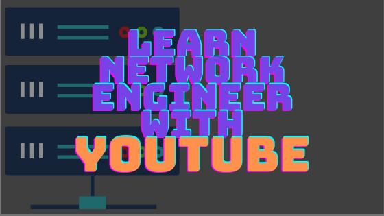 youtube動画でネットワークエンジニア(インフラエンジニア)の概要を勉強する方法
