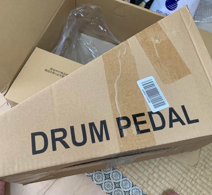 Amazonで一番安いAKOZLINのドラムペダル外装段ボール。ASINB08MC3H514
